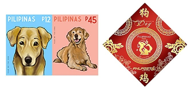 Year of Dog stamps - Philippine