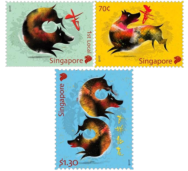 Year of Dog stamps - Singapore