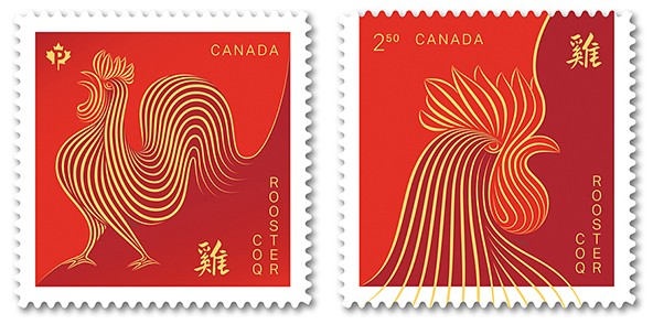 Year of the Rooster Stamps – Canada