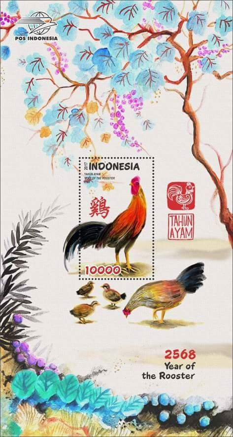 Year of the Rooster stamp – Indonesia