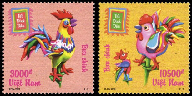 Year of the Rooster Stamps – Vietnam