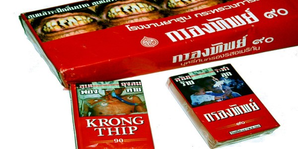 WHY THAILAND RISKS GETTING ITS FINGERS BURNED IN COMBATING RISE IN SMOKING