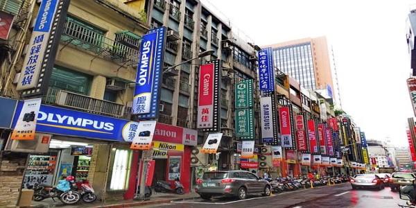 CHINA-TAIPEI RECALIBRATES TO ASIA