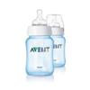 avent special edition
