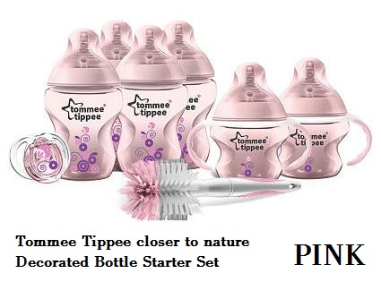 tommee tippee decorated bottle starter set pink