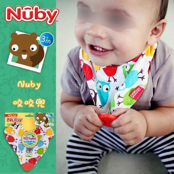 nuby bandana teething bib