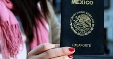 cómo tramitar tu pasaporte mérida