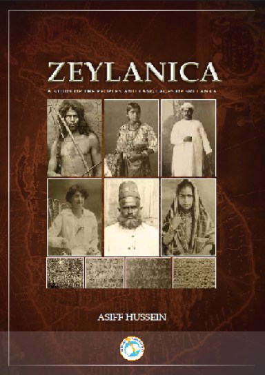 ZEYLANICA 2ND EDITION