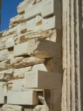 athens 30 acropolis erectheon
