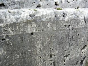siracusa greek 11