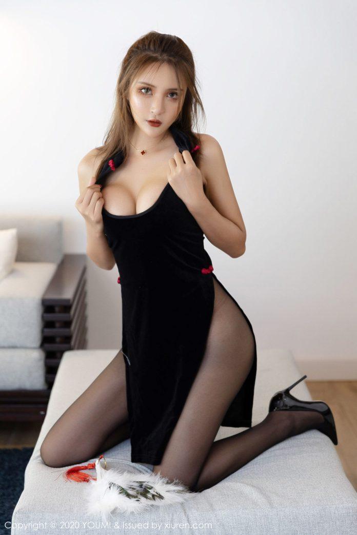 Youmi Vol 431 Emily