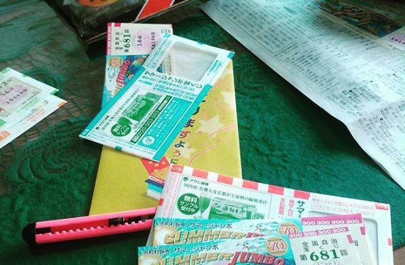 実家に着いてすぐに新聞と宝くじを渡されて照会作業を命じられる。。 当たる気がしない。。。