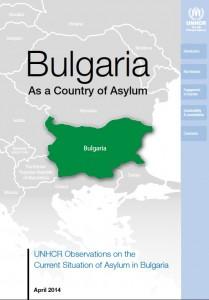 Bulgarie_avril
