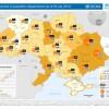 IDP_Ukraine