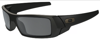 Exceptional Sunglasses for Fishing Oakley Gadson