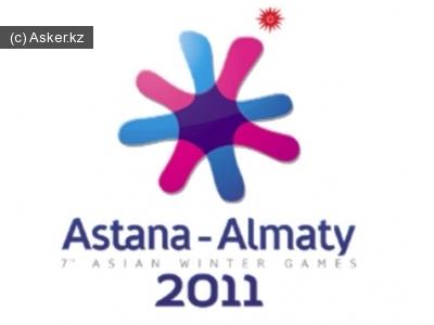 азиада 2011