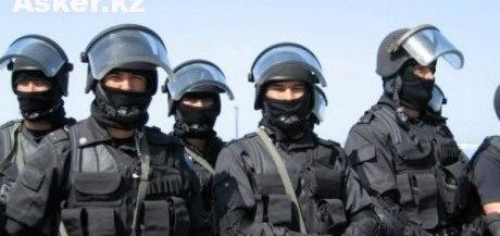 Отряд специального назначения КНБ Р