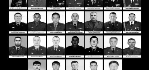 Фото погибших при крушении АН-72