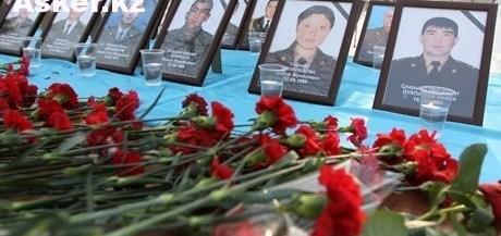Прощание с погибшими в авиакатастрофе в ЮКО
