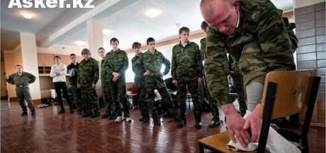 солдатам портянки