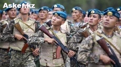 Солдаты армии Казахстана