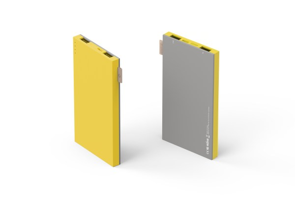 PB ASK02-004 FUN-Flat-Yellow+Grey-005_powerbank_batterie-externe_portable