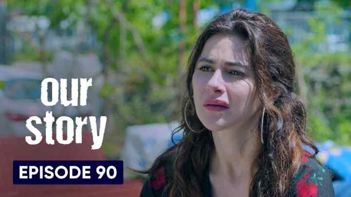 Hamari Kahani Episode 90 in Hindi/Urdu (Our Story)