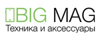 Bigmag Coupons Store Coupons Store