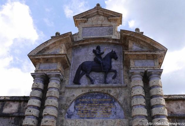 Герб Визиль Франция