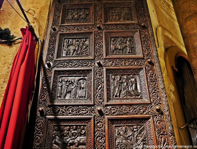 Кафедральный собор святого Дуйе
