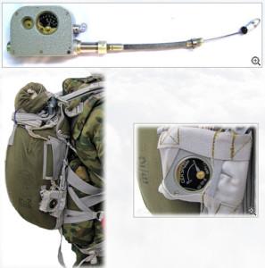 Безопасность прыжков с парашютом