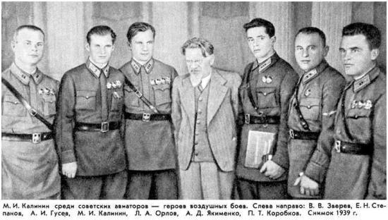 orlov-l-a-4