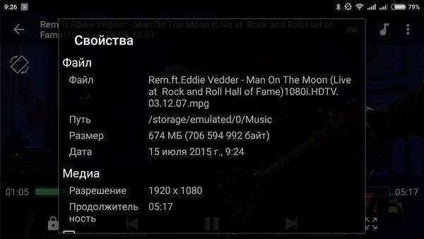 Xiaomi Mi4i - видео 2