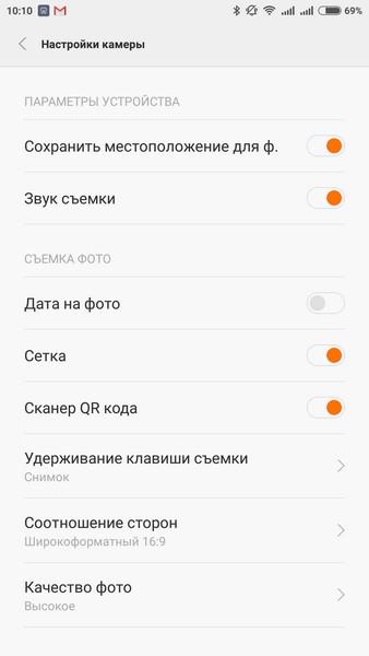 Xiaomi Mi4i - камера 4