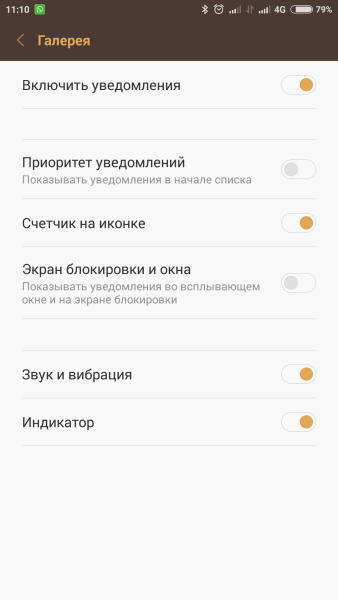 MIUI 7 - Notification
