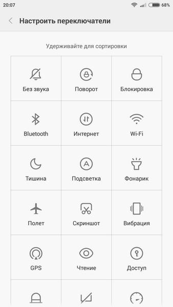 Xiaomi Redmi Note 2 - Notification 2
