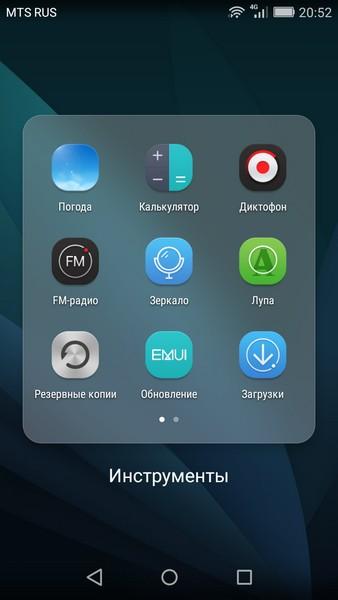 Huawei P8 Lite - Folder