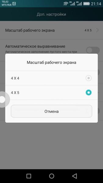 Huawei P8 Lite - Desktop settings 2