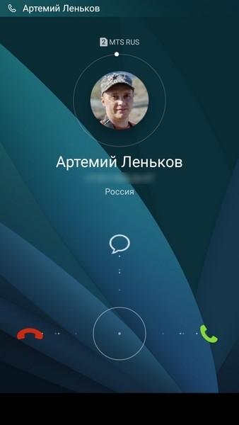 Huawei P8 Lite - Phone 2