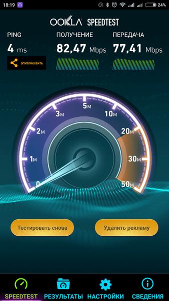Xiaomi Mi4c - Internet 2