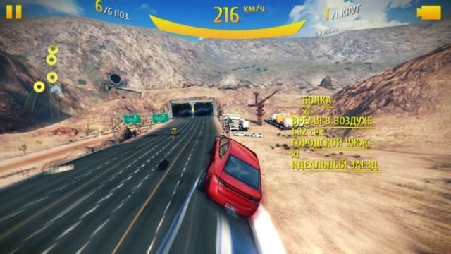 Xiaomi Mi4c - Game 1