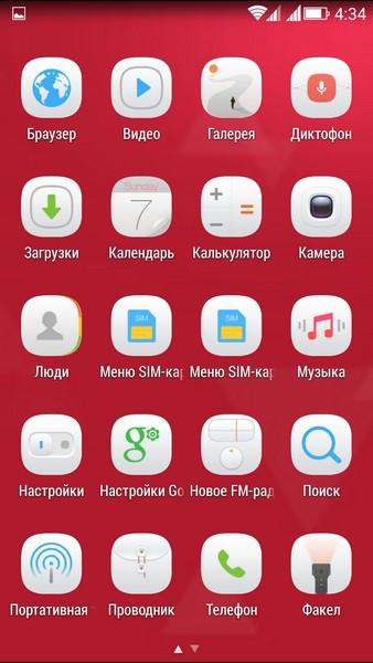 ViewSonic V500 - Apps 1