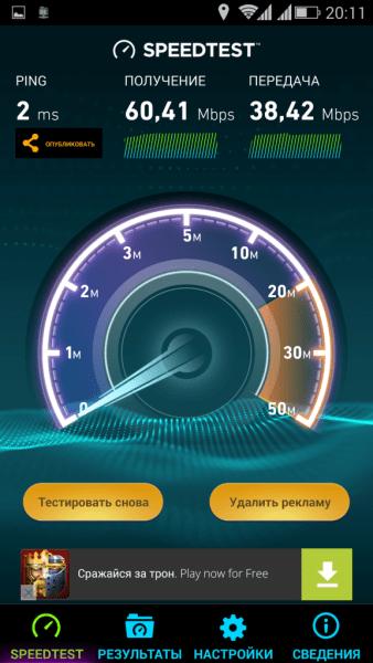 ViewSonic V500 - Internet