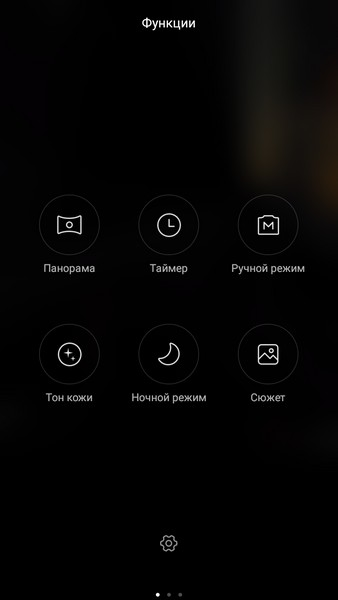 Xiaomi Redmi 2 - Camera functions