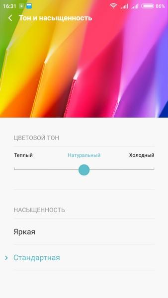 Xiaomi Redmi 2 - Display colors