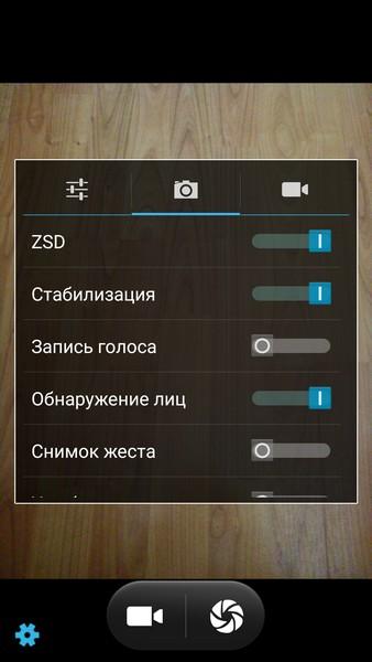 Bluboo Xtouch - Camera settings 2