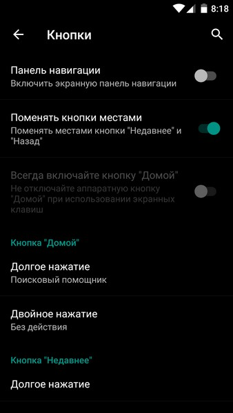 OnePlus X - Buttons