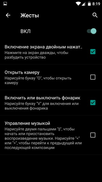 OnePlus X - Motion