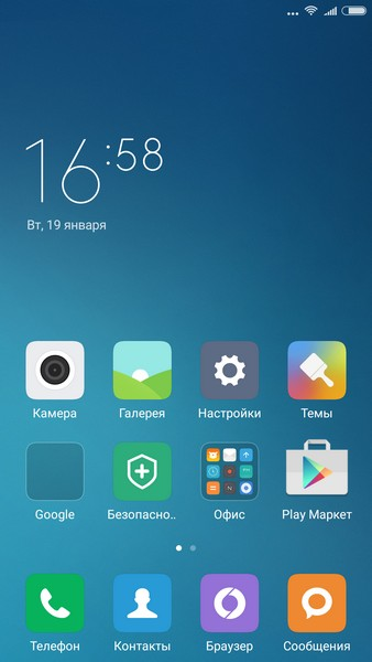Xiaomi Redmi Note 3 - Desktop 1