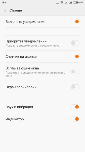 Xiaomi Redmi Note 3 - Notifications settings 2
